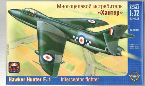 Коробка Ark Models 72026 Hawker Hunter F.Mk.1