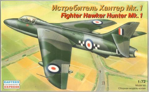 Коробка Eastern Express 72272 Hawker Hunter F.Mk.1