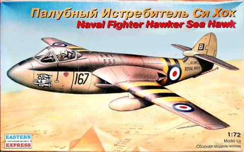 Коробка Eastern Express 72275 Hawker Sea Hawk F.Mk.1