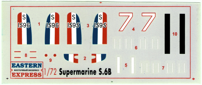 Декаль Supermarine S-6B, Eastern Express 72257
