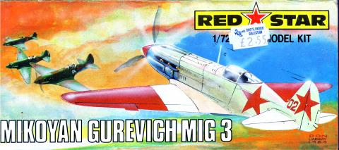 Лепесток Red Star RS101 Mikoyan and Gurevich MiG-3, CMS Marketing International, 1980