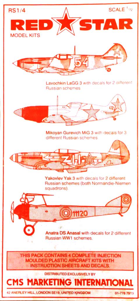 Коробка Red Star RS1/4 Yakovlev Yak-3, CMS Marketing International, 1980, four kits pack