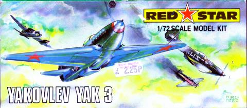 Лепесток Red Star RS103 Yakovlev Yak-3, Red Star Model Kits Ltd, 80-s
