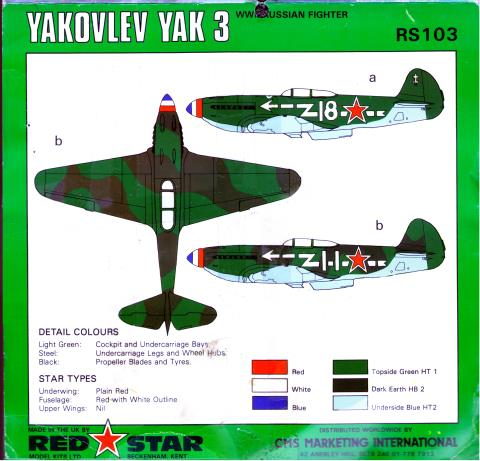 Схема окраски и маркировки Red Star RS103 Yakovlev Yak-3, Red Star Model Kits Ltd, 80-s