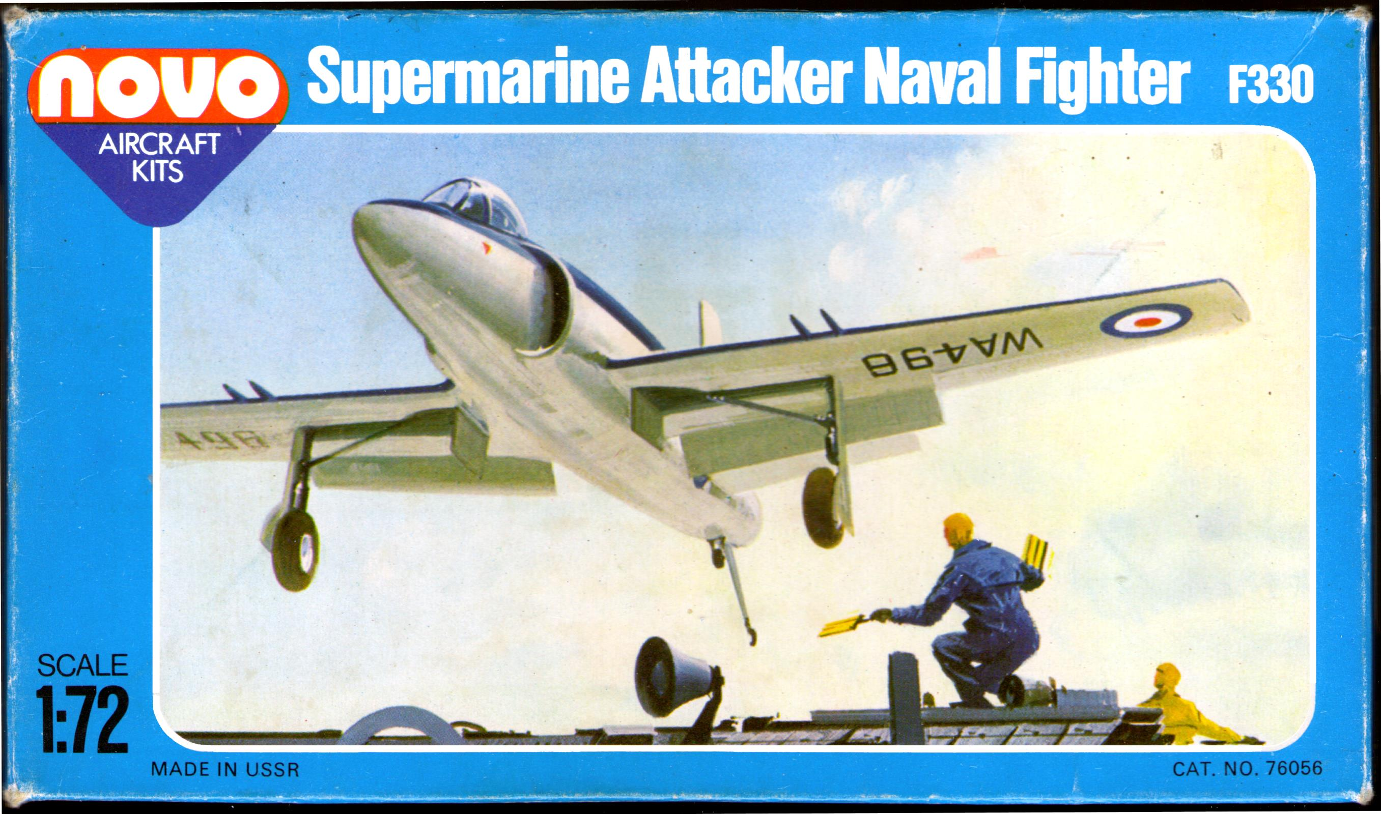 Верх коробки NOVO Toys Ltd F330 Supermarine Attacker, 155000 шт