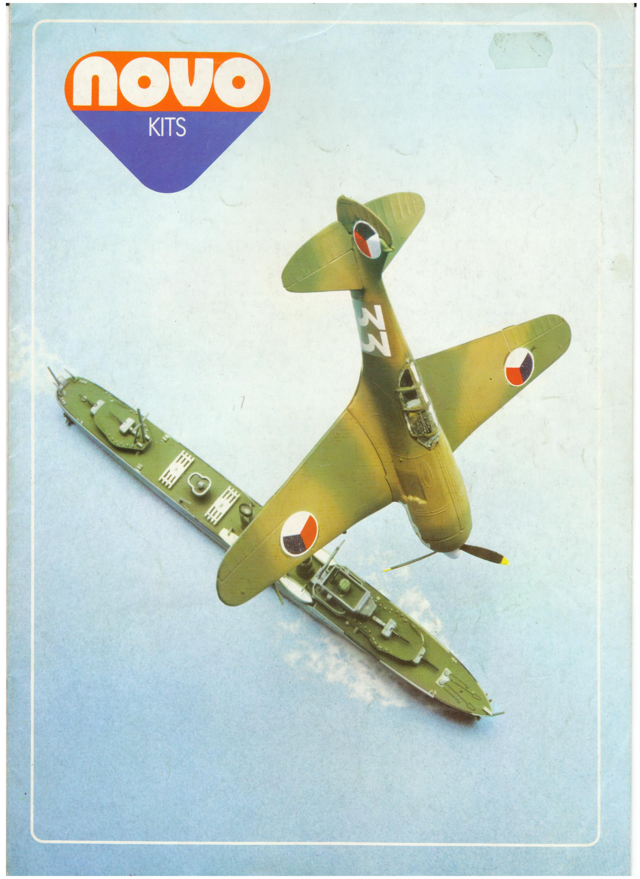 Лепесток Red Star RS101 Lavochkin LaGG-3, Red Star Model Kits Ltd, late 80-s