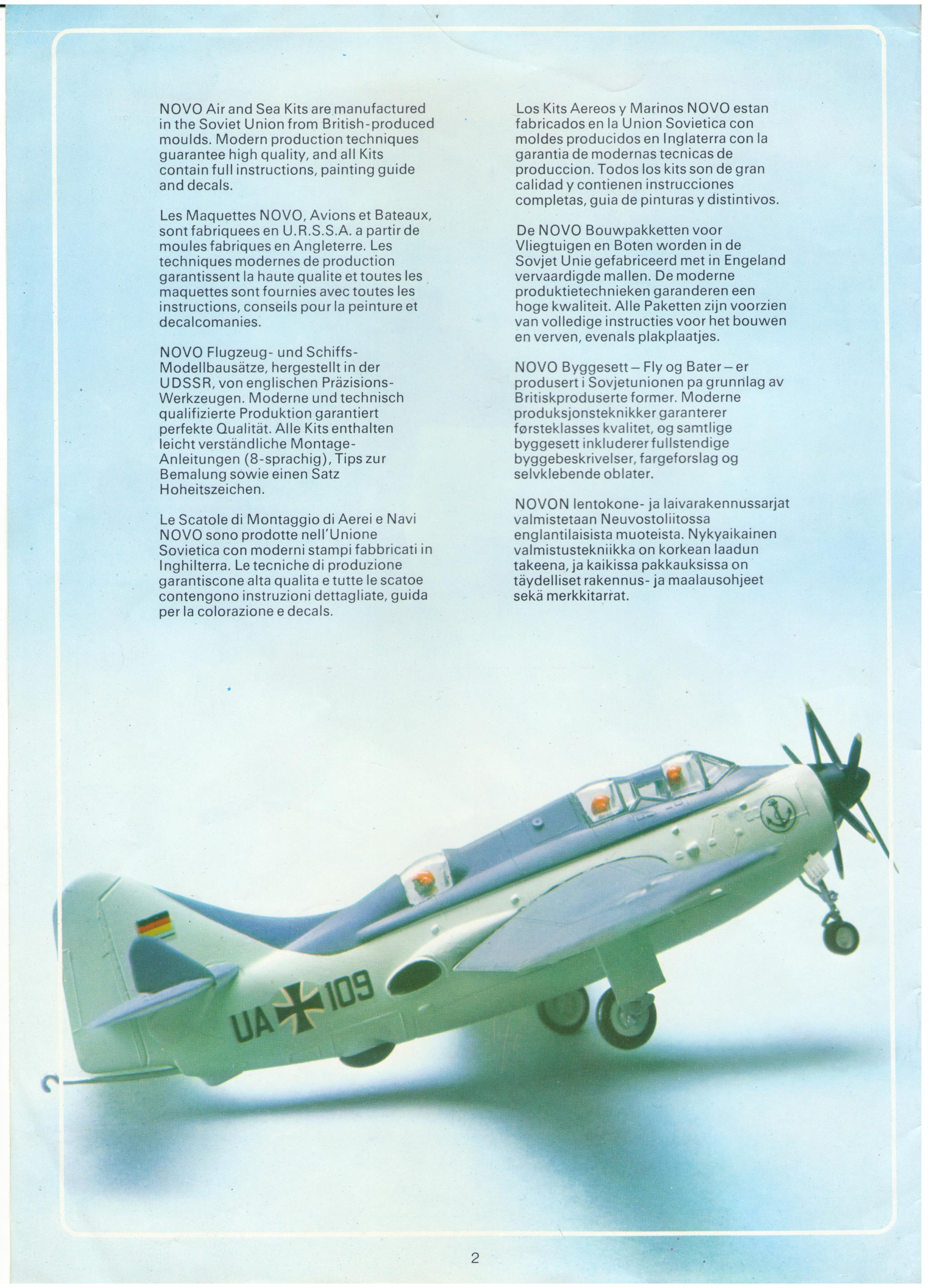 Схема окраски Red Star RS101 Lavochkin LaGG-3, Red Star Model Kits Ltd, 80-s