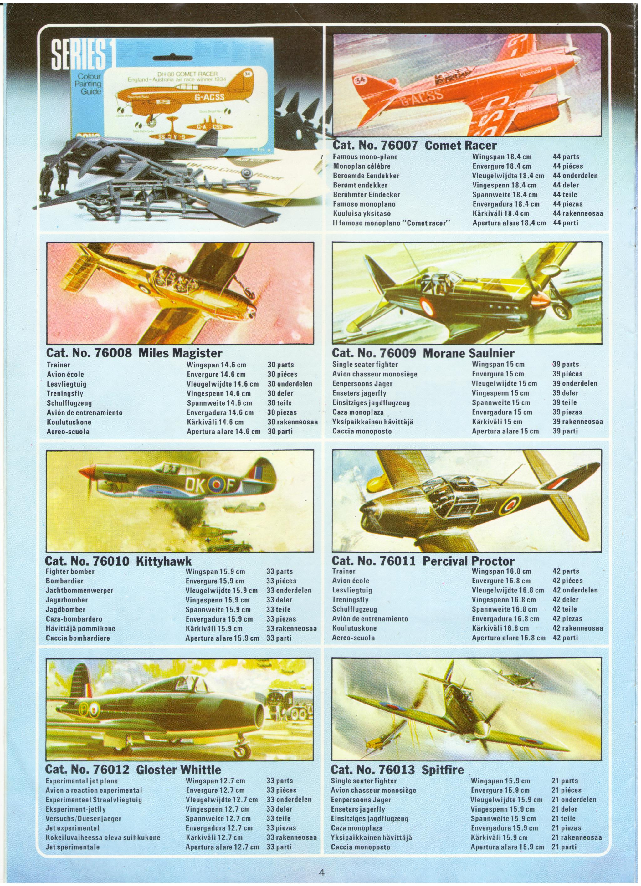 Red Star RS101 Lavochkin LaGG-3, Red Star Model Kits Ltd, 80-s декаль