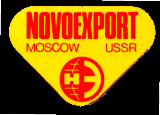 Новоэкспорт