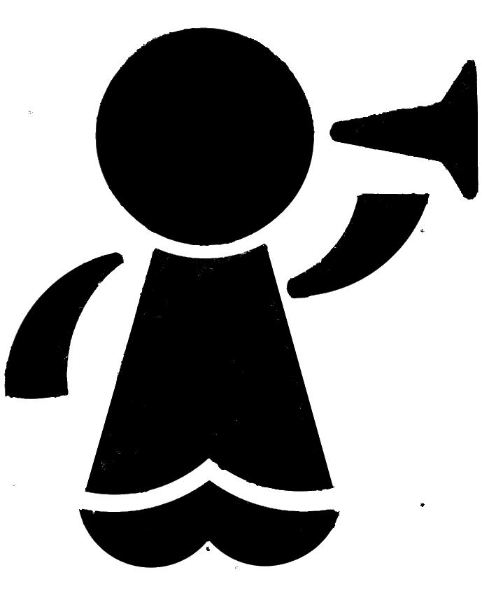 Ташигрушка